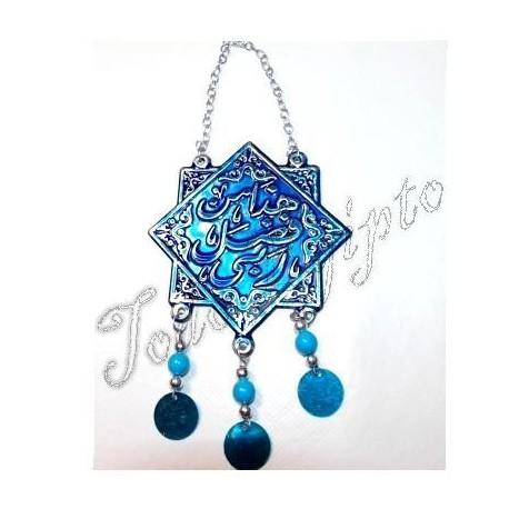 Amuleto Egipcio A1