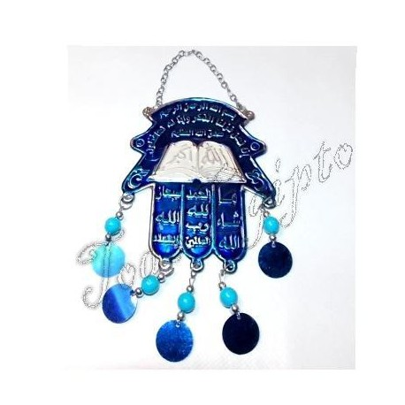 Amuleto Egipcio A7