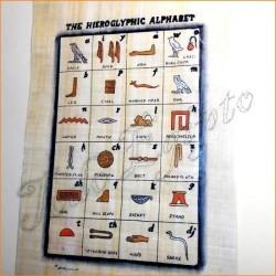 Papiros egipcios 30cmX25cm M8