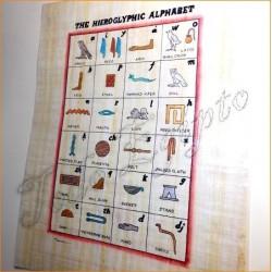 Papiro egipcio 40cmX35cm M10