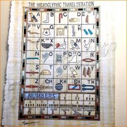 Papiro egipcio 40cmX35cm M13