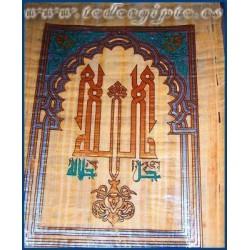 Papiro arabe 1