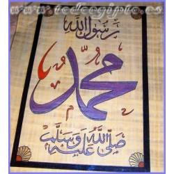 Papiro arabe 2