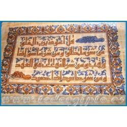 Papiro arabe 4