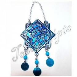 Amuleto Egipcio A2