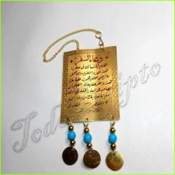 Artesania arabe amuleto 2