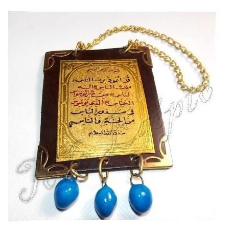 Artesania arabe amuleto 4