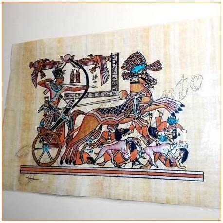 Papiro 30cmX25cm M2