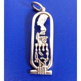 Plata Egipcia cartucho egipcio Cleopatra 3