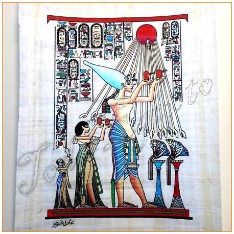 Papiro 30cmX25cm M22