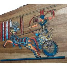 Papiro de Egipto envejecido 60cmX40cm A3