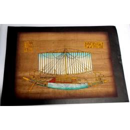 Papiro egipcio envejecido 40cmX35cm Luxor25